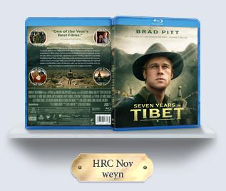 Matrix, The (1999) Blu-ray Cover