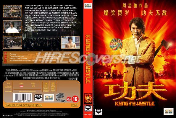 Kung fu hustler dvd cover