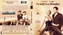 LadyFromShanghaiThe1947BDCLTv1.jpg