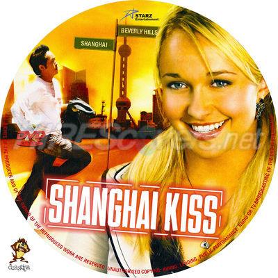 Shanghai Kiss Quotes Shanghai Kiss by Drastija