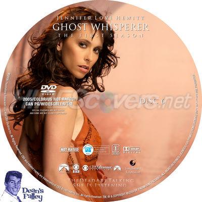 Dating cd