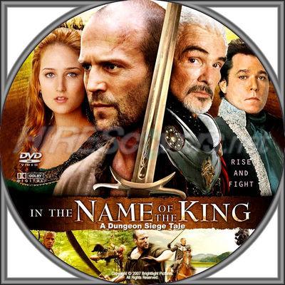 DVD Cover Custom DVD covers BluRay label movie art - DVD ...