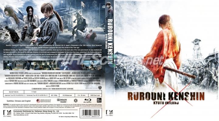 amazoncom customer reviews rurouni kenshin trilogy blu