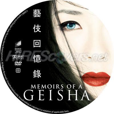 an analysis of memoirs of a geisha a novel by arthur golden