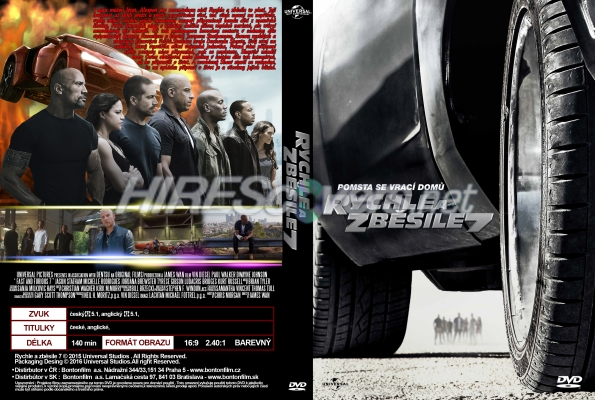 dvd cover custom dvd covers bluray label movie art dvd custom covers f fast furious 7. Black Bedroom Furniture Sets. Home Design Ideas